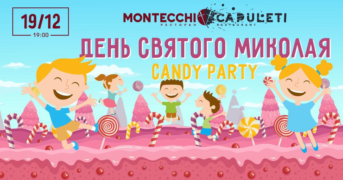 День св. Николая в Монтекки Капулетти – Candy Party