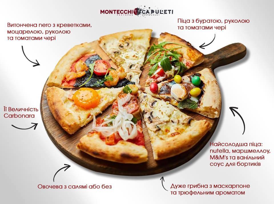 Festa della pizza в Montecchi Capuleti!